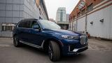 """BMW X7 2020 """"xách tay"""" rẻ hơn chính hãng hơn 300 triệu đồng"""