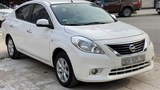 Xe cũ Nissan Sunny rẻ nhất phân khúc B tại Việt Nam