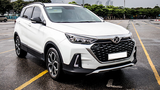 """Baic X55 hơn 500 triệu tại Việt Nam, đòi """"đấu"""" Hyundai Tucson"""