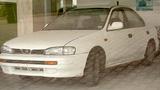 """""""Soi"""" đại lý ôtô Subaru bị bỏ hoang từ thập niên 90?"""