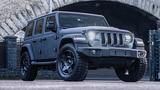 Jeep Wrangler cũ độ sang chảnh, rao bán gấp 3 lần xe mới