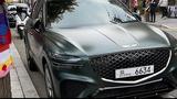 Genesis GV70 2021 mới lộ diện trên phố, Audi Q5 coi chừng