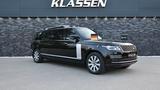 Ra mắt Range Rover SVAutobiography Limo bọc thép, hơn 30 tỷ đồng