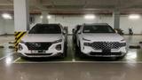 TC Motor phủ nhận việc Hyundai SantaFe 2021 sắp ra mắt
