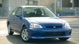 Honda Civic Si chạy hơn 20 năm, bán hơn 1,1 tỷ đồng