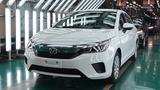 City là chiếc ôtô Honda thứ 100.000 xuất xưởng tại Việt Nam