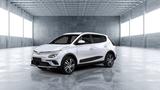 VinFast tặng 100% lệ phí trước bạ cho xe ôtô điện VF e34