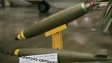 Mỹ thay bom chùm bằng bom bắn mưa mảnh gang