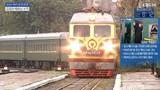Hành trình trên tàu bọc thép của ông Kim Jong Un đến Việt Nam