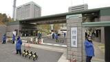 Xâm nhập trái phép Bộ Quốc phòng Nhật Bản và cái kết