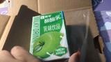 Mua iPhone 12 gần 40 triệu nhận về hộp sữa chua