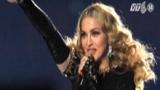 Lộ diện nữ ca sĩ giàu nhất thế giới