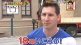 Lionel Messi chinh phục chướng ngại vật cao 18m