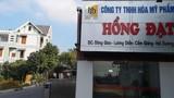 Sản xuất hàng giả nhãn hiệu, Cty mỹ phẩm Hồng Đạt bị xử phạt