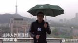 MC Trung Quốc bị sét đánh khi dẫn trực tiếp ngoài trời mưa