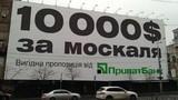 """Tài phiệt Ukraine mang tiền """"mua chuộc"""" binh lính"""