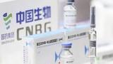 """Thuốc đặc trị COVID-19 Trung Quốc thế nào """"diệt sạch"""" 100% Delta?"""