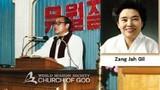 Hội Thánh Đức Chúa Trời bị chỉ trích nặng nề ở Hàn Quốc