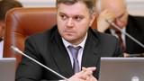 42 kg vàng, 5 triệu USD tích trữ tại nhà cựu Bộ trưởng Ukraine
