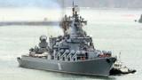 Tuần dương hạm tên lửa Nga bất thình lình tới Hàn Quốc