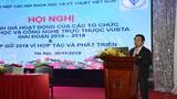LHH Việt Nam tổ chức Sự kiện Gặp gỡ 2018 vì Hợp tác và Phát triển