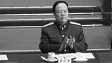 Quách Bá Hùng và nạn tham nhũng trong Quân đội Trung Quốc