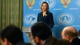 Chuyên gia Nga: TQ sẽ mất uy tín nếu bác bỏ phán quyết PCA