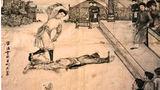 Giật mình kiểu nghiêm trị tội phạm tình dục thời vua Duy Tân