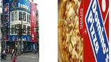 Domino's Pizza dùng nguyên liệu hết hạn: Người trong cuộc nói gì?