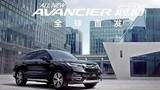 Sau CR-V 2018 đến lượt Honda Avancier có mùi xăng trong nội thất