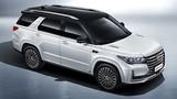 """SUV Trung Quốc """"sang chảnh"""" như Range Rover chỉ 517 triệu đồng"""