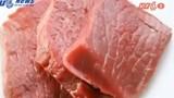 Mẹo bảo quản thịt tươi lâu đúng cách