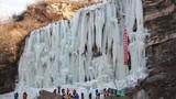 Thích thú chinh phục thác nước đóng băng
