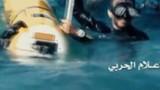 Video: Phiến quân Yemen bắt tàu lặn không người lái tối tân của Mỹ