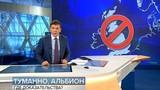 """MC truyền hình cảnh báo """"kẻ phản bội Nga"""": """"Chớ có sống ở Anh"""""""