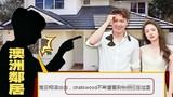 Bạn diễn của Phạm Băng Băng bị cộng đồng Hoa kiều tẩy chay