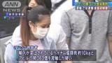 Nữ sinh Việt bị bắt vì mang nem chua và 360 quả trứng vào Nhật