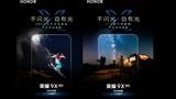 """Honor bất ngờ hé lộ """"đôi mắt thần"""" 9X Pro xuyên màn đêm"""