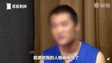 Thanh niên 27 tuổi bị bắt vì dọa tung ảnh khỏa thân người tình