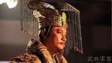 Khó hiểu về con người của Tần Thủy Hoàng