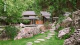 Yoko Onsen Quang Hanh - Hành trình nâng tầm những giá trị vàng