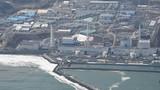 Lại phát hiện thêm vụ rò rỉ hạt nhân mới ở Fukushima