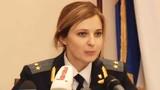 """""""Hoa mắt"""" với vẻ đẹp tinh khôi của Tân Tổng chưởng lý Crimea"""