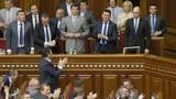 Cựu Tổng thống Ukraine Yanukovych lập chính phủ đối lập