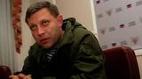Ly khai đông Ukraine tự cấp hộ chiếu cho dân