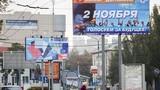 Đảng Nga sẽ cử quan sát viên tới giám sát bầu cử đông Ukraine