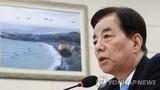 """""""Hàn Quốc sẽ đánh phủ đầu nếu Triều Tiên tính tấn công tên lửa"""""""