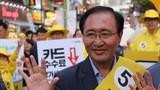 Nguyên nhân nào khiến nghị sĩ Hàn Quốc nhảy lầu tự tử?