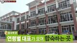 """Video: Căn nhà """"do thám"""" của HLV Park Hang-seo tại HN gây sốt mạng"""