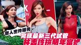 Lâm Chí Linh chi tiền tấn để thụ tinh nhân tạo sau khi kết hôn